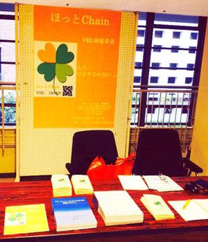 第38回 日本カウンセリング学会学術集会 出展風景
